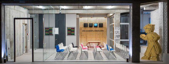Образовательная платформа Kyiv academy of media arts (KAMA)