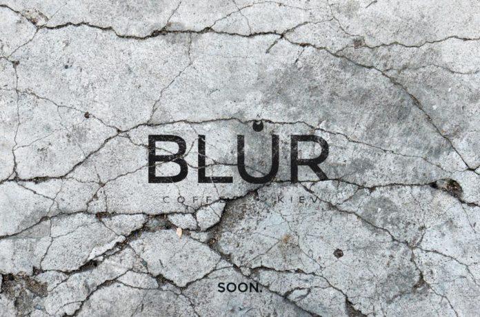 Новое заведение - кофейня Blur Coffee
