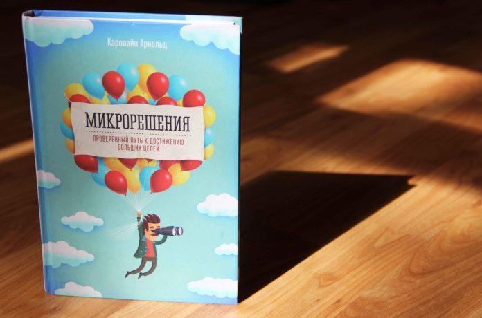 #КнигаНедели -