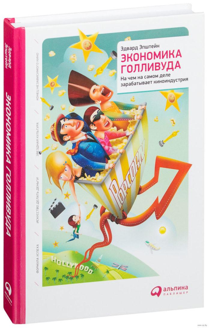 #КнигаНедели: