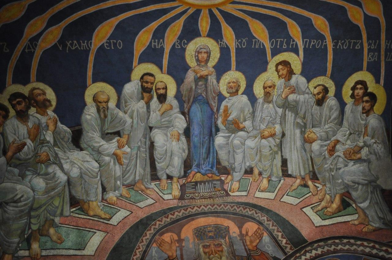 Михаил Врубель: «Сошествие Святого Духа». Роспись в Кирилловской церкви