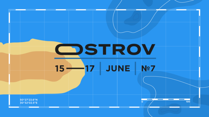 OSTROV FESTIVAL 2019