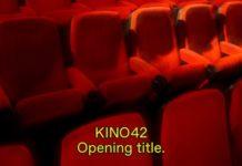 Вы не ждали, а это случилось - в отеле Bursa открыли кинотеатр «КИНО42»