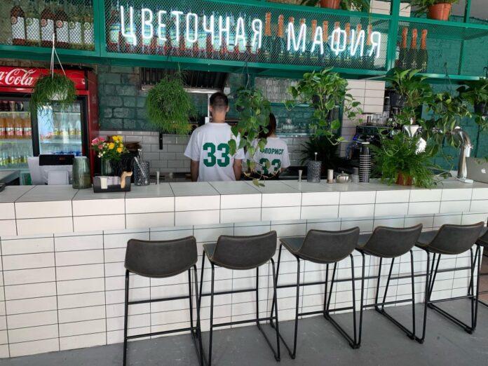 бар Цветочная Мафия