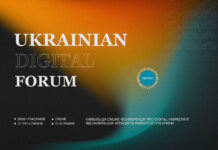 Ukrainian Digital Forum 2021